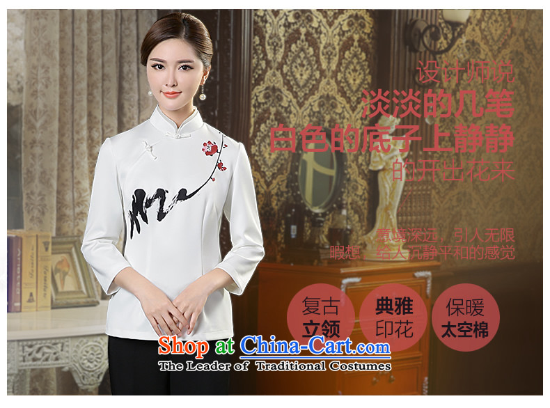 [Sau Kwun Tong] Print MUI Pack autumn 2015 Ms. New Tang Dynasty Chinese qipao shirt TC5637 improved sepia聽pictures white L, prices, brand platters! The elections are supplied in the national character of distribution, so action, buy now enjoy more preferential! As soon as possible.