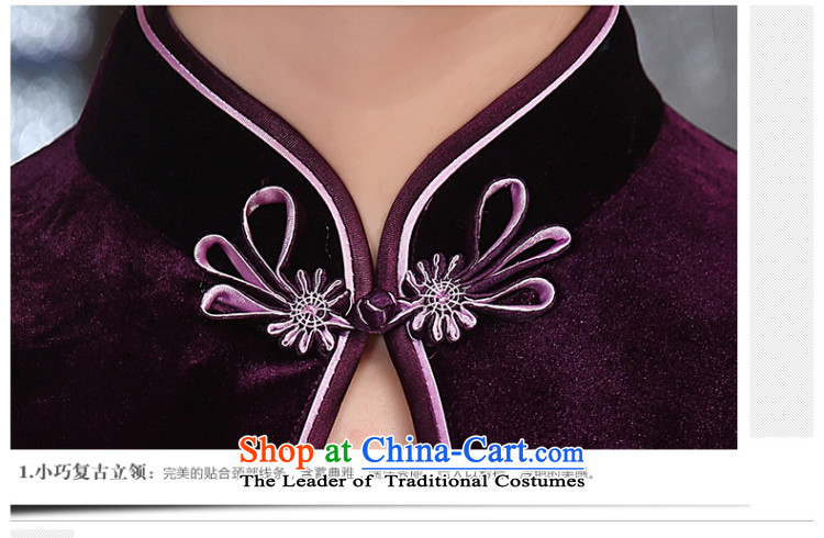 Sau Kwun Tang Hoi-pole star manually staple bead scouring pads qipao/improvements in mother spring long evening dresses G78228 wine red short-sleevedS picture, prices, brand platters! The elections are supplied in the national character of distribution, so action, buy now enjoy more preferential! As soon as possible.