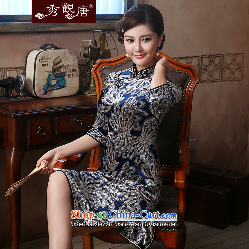 [Sau Kwun Tong] GUI MEI temperament Kim scouring pads qipao?spring 2015 in New long-sleeved QZ4813 retro in blue and white?M