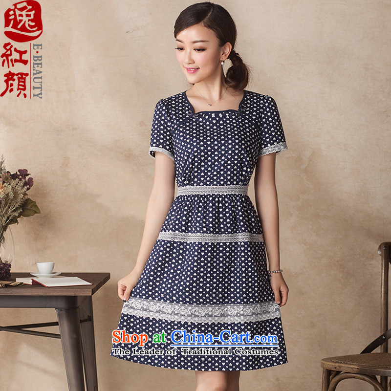 A Pinwheel Without Wind Yat Constitution heart round-neck collar cheongsam dress Summer 2015 New Sau San China wind short-sleeved cheongsam dress Indigo M