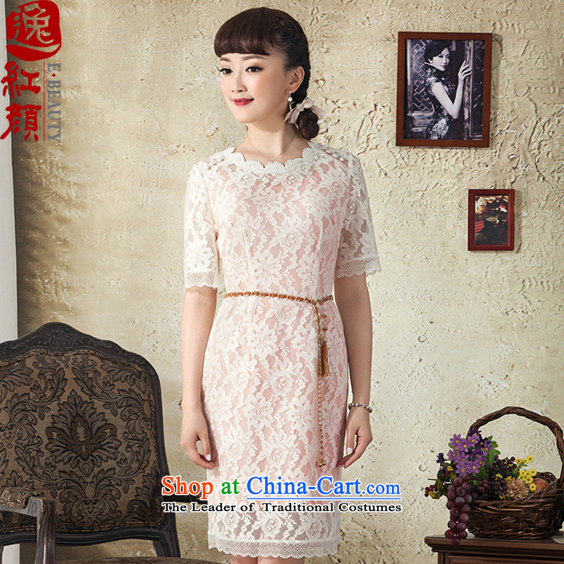 A Pinwheel Without Wind privacy-Soo-il stylish new Sau San-to-day Leisure. cuffs suits skirts retro improved cheongsam dress pink XL