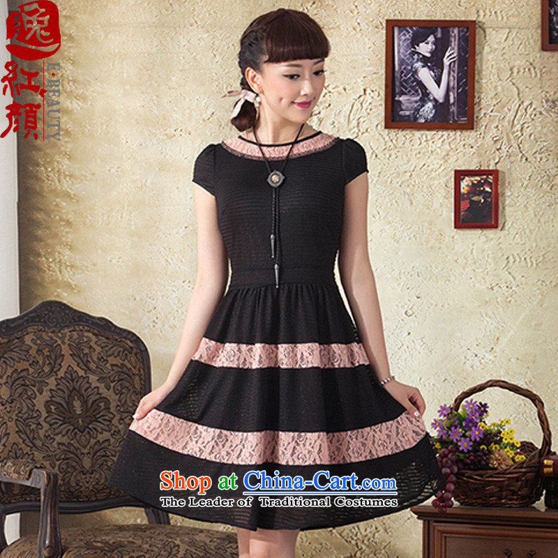 A Pinwheel Without Wind-yat New China wind retro arts van cheongsam dress ethnic short-sleeved black Uriah skirt female燤