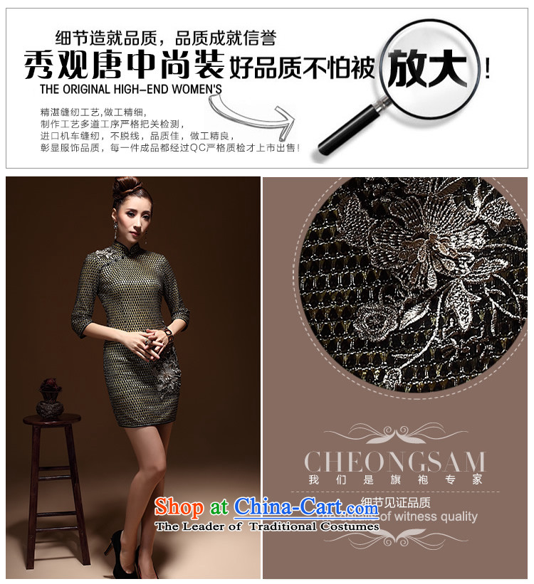 [Sau Kwun Tong] very spring 2015 in New cuff cheongsam look like improved retro Sau San Women's dresses brown聽XL Photo, prices, brand platters! The elections are supplied in the national character of distribution, so action, buy now enjoy more preferential! As soon as possible.