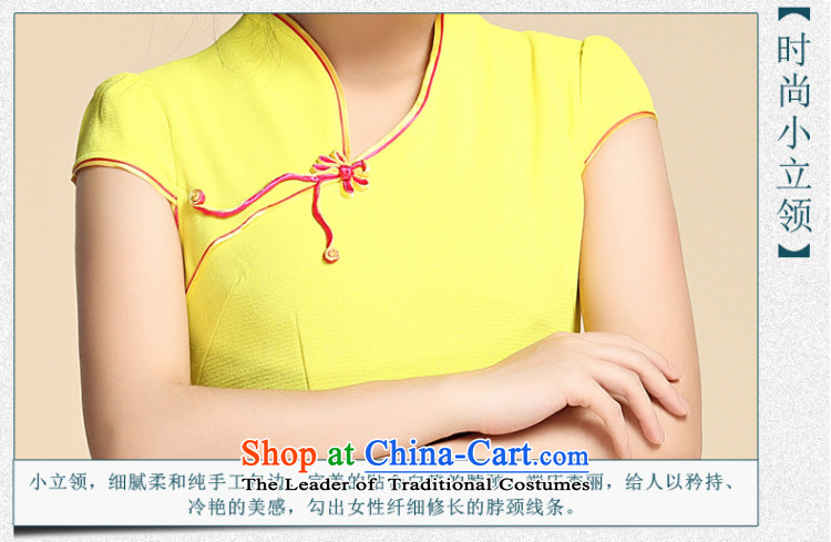 At the end of聽summer 2015, the skirts of shallow improved Mock-neck Crescent disc is pressed to Sau San on the clip's short stylish embroidery cheongsam聽YXF948聽Yellow聽XL Photo, prices, brand platters! The elections are supplied in the national character of distribution, so action, buy now enjoy more preferential! As soon as possible.