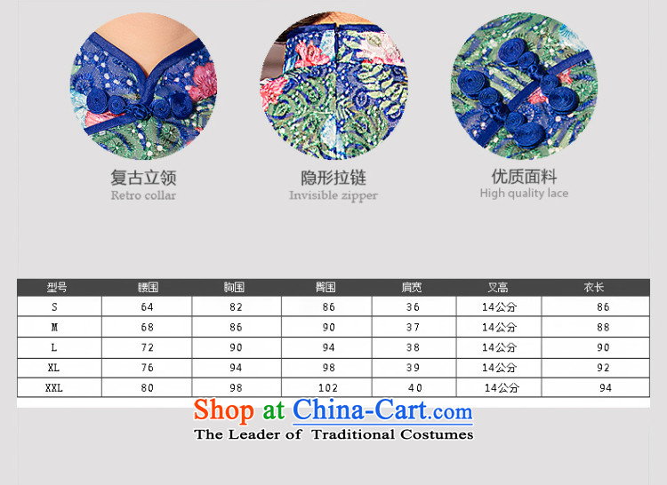 At the end of light floral lace ethnic WMBQ204 cheongsam dress photo color pictures, prices, XL brand platters! The elections are supplied in the national character of distribution, so action, buy now enjoy more preferential! As soon as possible.