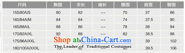 At the end of light cotton female qipao retro folder skirt cheongsam dressRX905 shortapricotL photo, prices, brand platters! The elections are supplied in the national character of distribution, so action, buy now enjoy more preferential! As soon as possible.