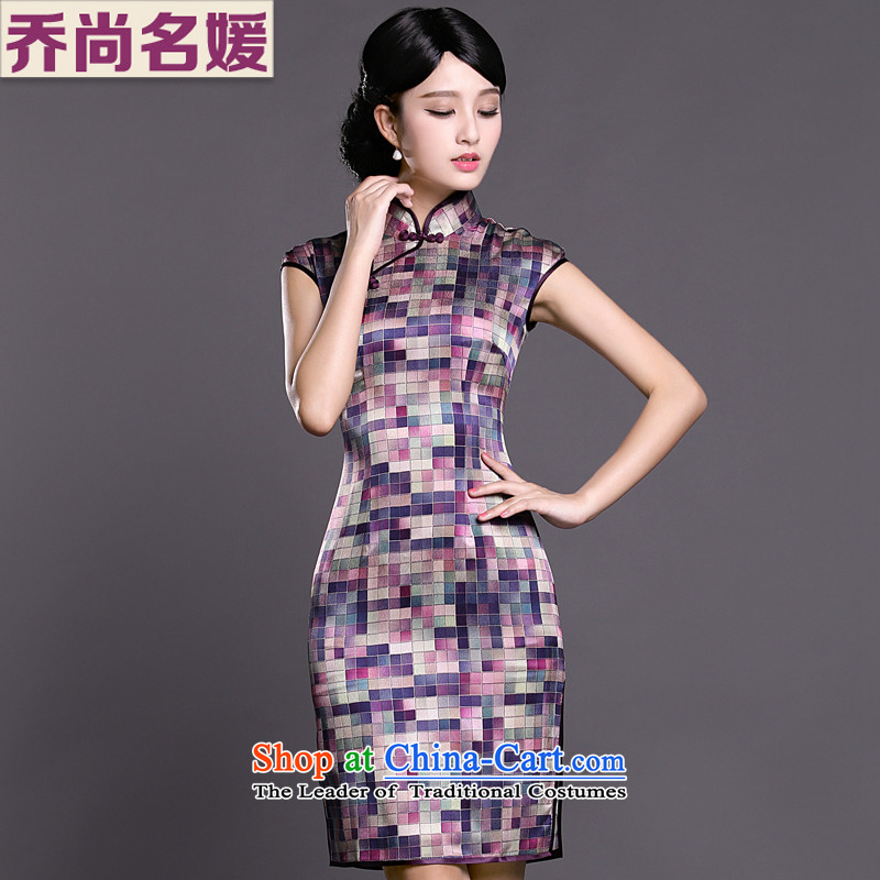 Joe was aristocratic silk cheongsam dress summer improved temperament China wind ZS021?XXXL Purple