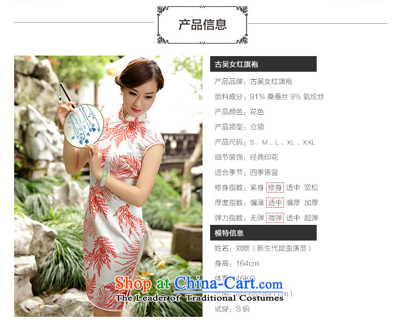 The Wu female red 2015 New Silk Cheongsam dress summer Sau San-to-day Ms. improved cheongsam dress elegant stamp M picture, prices, brand platters! The elections are supplied in the national character of distribution, so action, buy now enjoy more preferential! As soon as possible.
