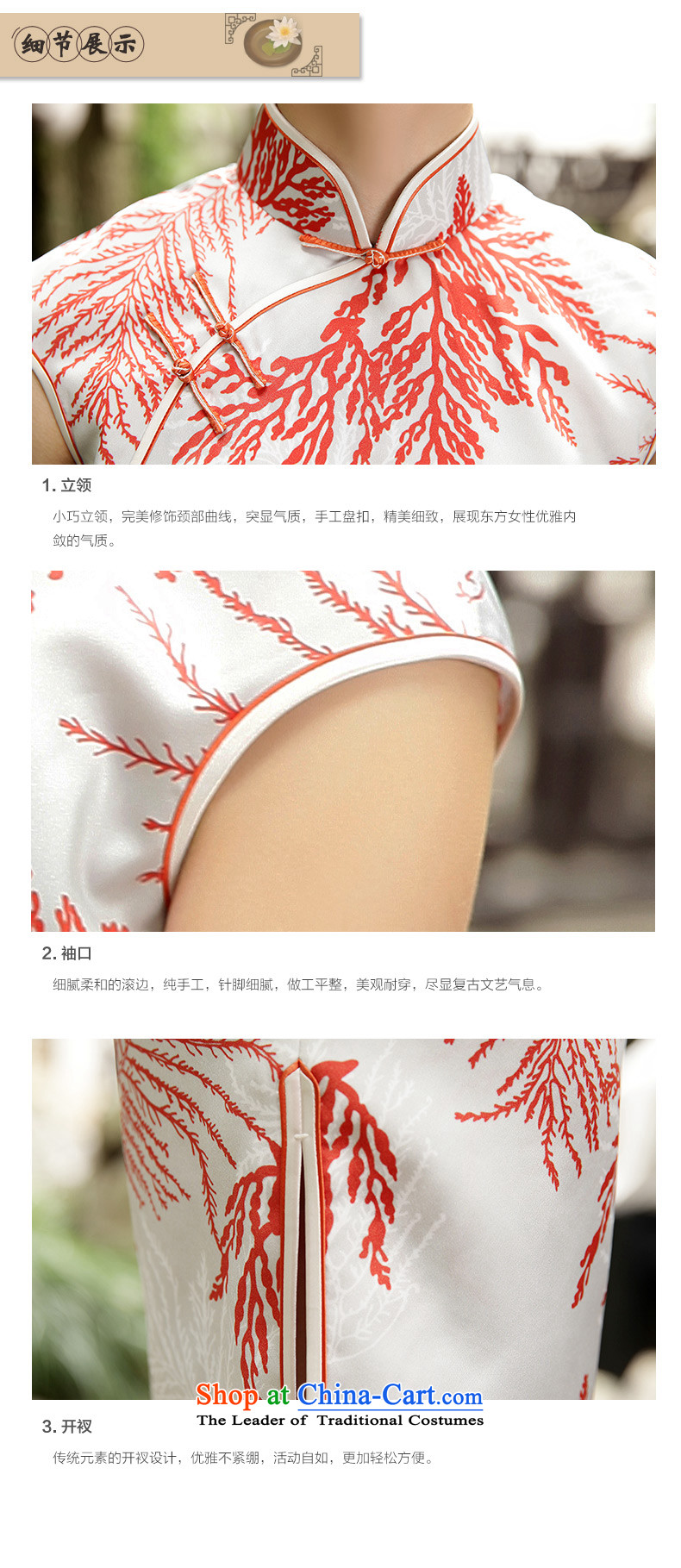 The Wu female red 2015 New Silk Cheongsam dress summer Sau San-to-day Ms. improved cheongsam dress elegant stampM picture, prices, brand platters! The elections are supplied in the national character of distribution, so action, buy now enjoy more preferential! As soon as possible.
