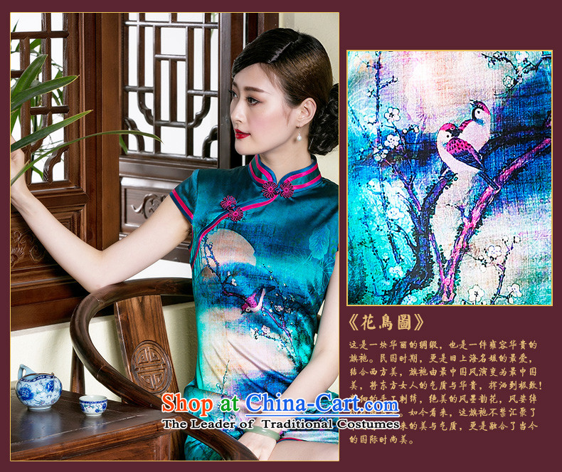 The seal of a new summer, Heavyweight Silk Cheongsam elegant retro improved short, banquet dress cheongsam dress photo color聽pictures, prices, XL brand platters! The elections are supplied in the national character of distribution, so action, buy now enjoy more preferential! As soon as possible.