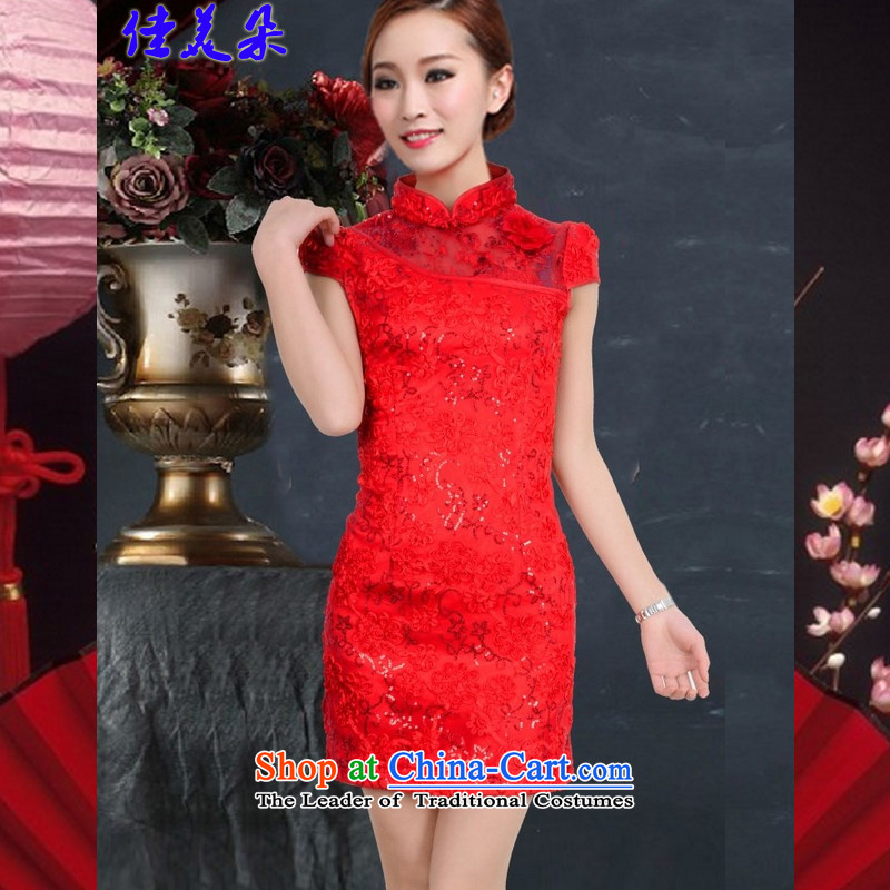 Jia Mei flower聽 2015 Red bride qipao marriage bows services spend short of retro embroidery qipao聽6613_ improved wedding dress female red聽XL