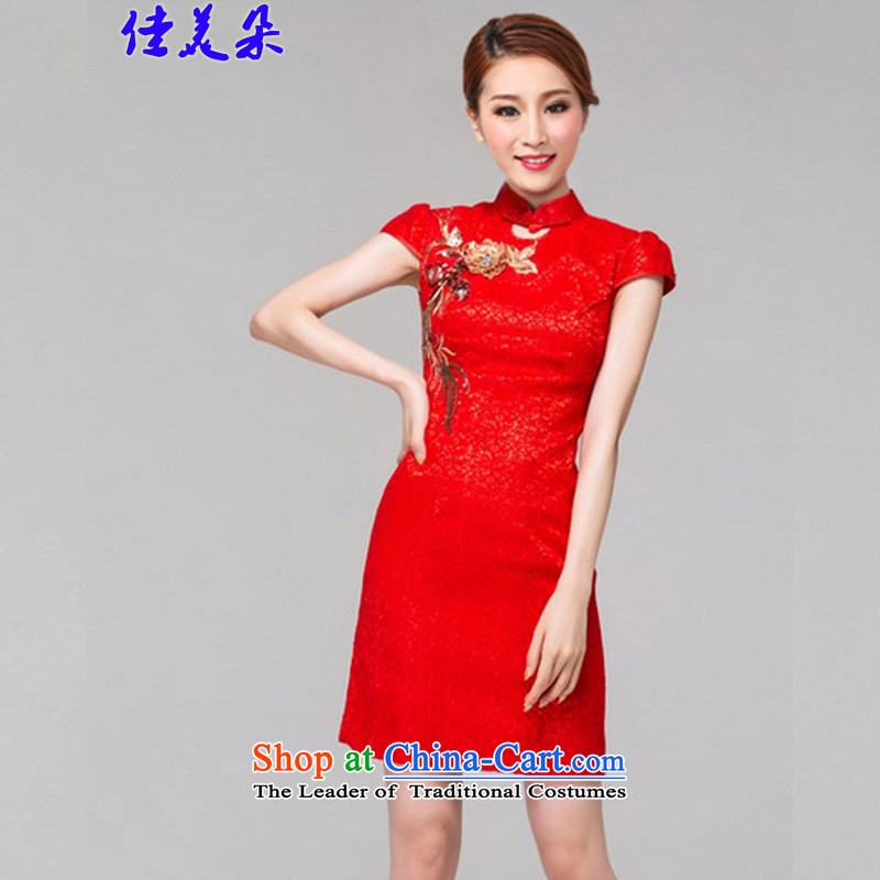 Jia Mei flower聽 2015 Red bride qipao marriage bows services spend short of retro embroidery qipao 6616_ improved wedding dress female red聽XL
