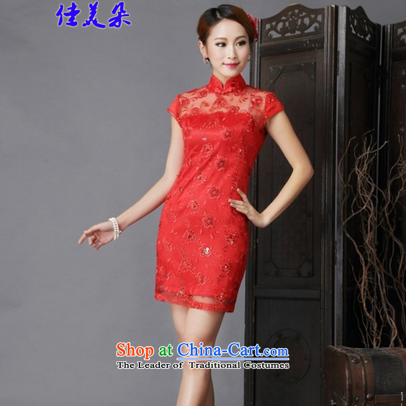 Jia Mei�   2015 Flower new wedding dresses marriages of nostalgia for the improvement of services qipao 6638_ red bows wedding dress female RED燤