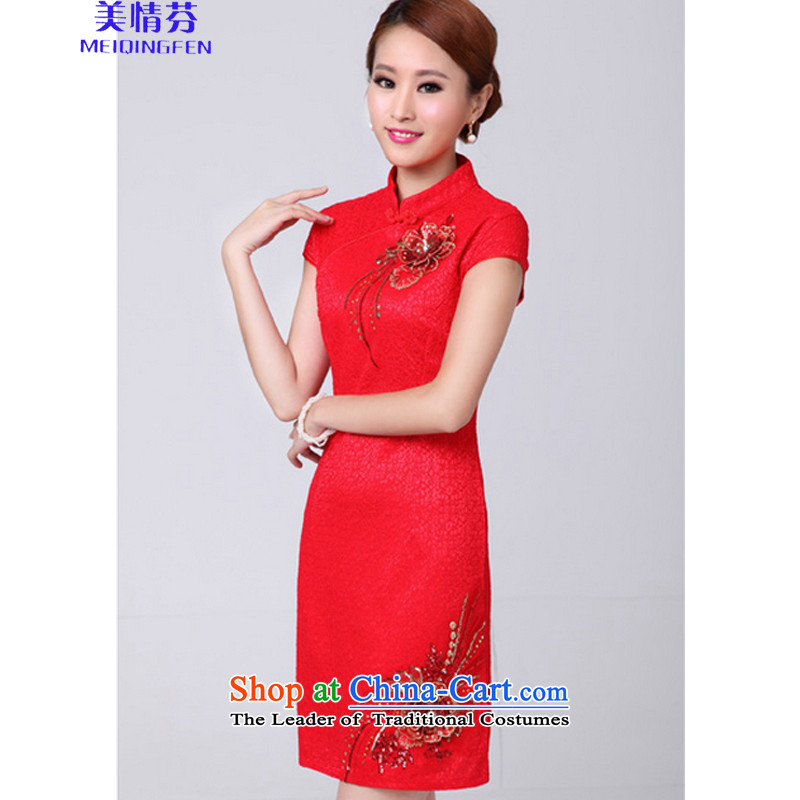 Macharm fen�    2015 bride services red short of the bows of marriage in the autumn�15 a trendy new qipao gown 6688_, Red燤