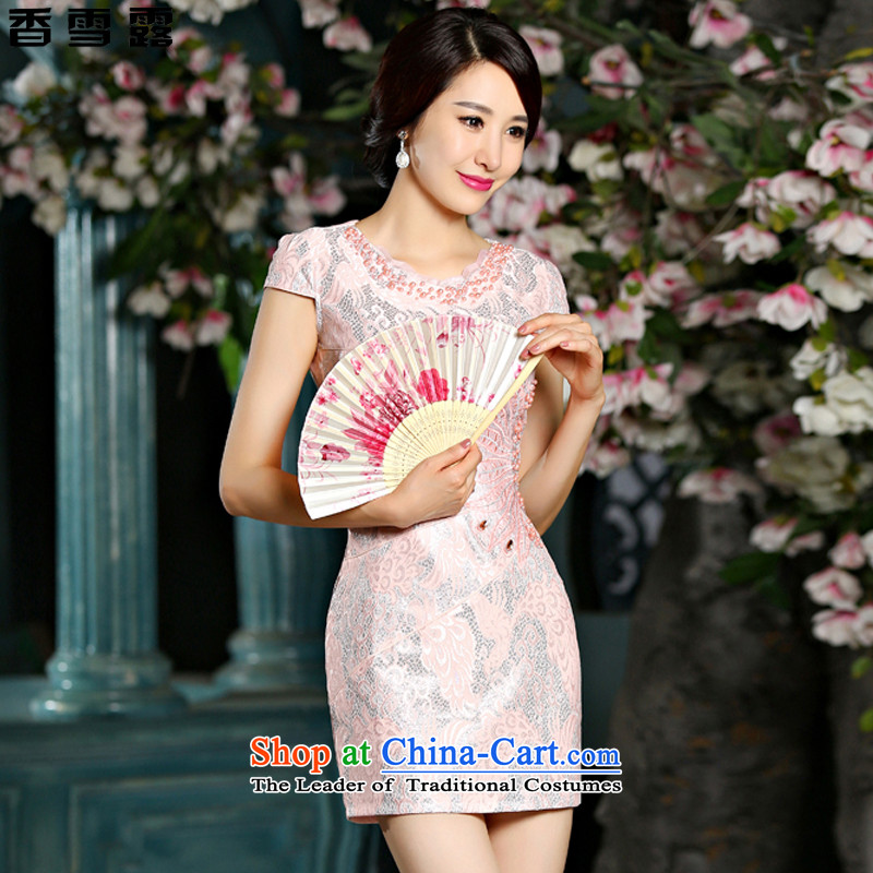 Xiangxue terrace for?summer 2015 new improved Stylish retro short of qipao dresses exquisite lace female skirt?9020?Red?XL