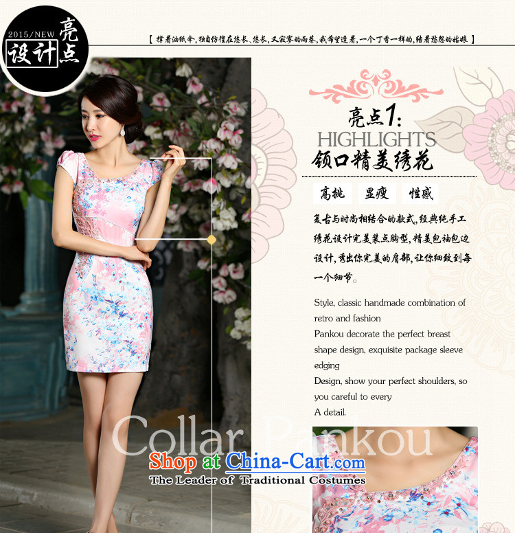 The leading edge of the YI I 2015 new summer video thin cheongsam dress circle style improvement Sau San embroidery cheongsam 9022聽XL pictures, price pink, brand platters! The elections are supplied in the national character of distribution, so action, buy now enjoy more preferential! As soon as possible.