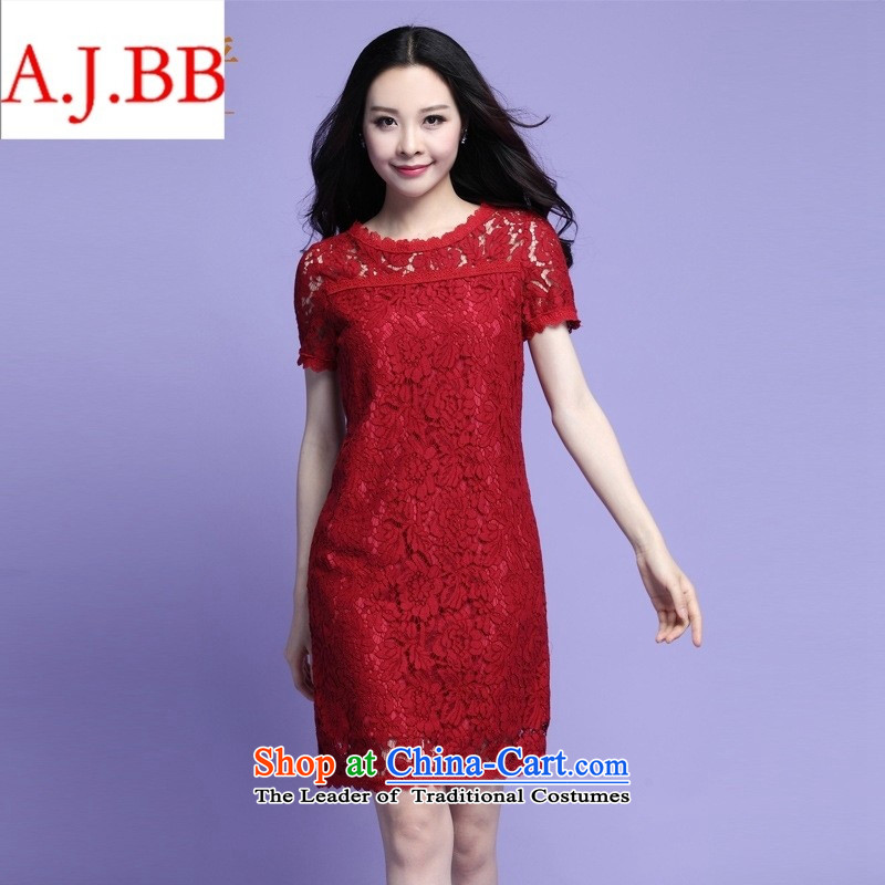 Orange Tysan _2015 Summer Korean elegant engraving lace video thin to Sau San xl thick MM wedding dresses燲XXL red