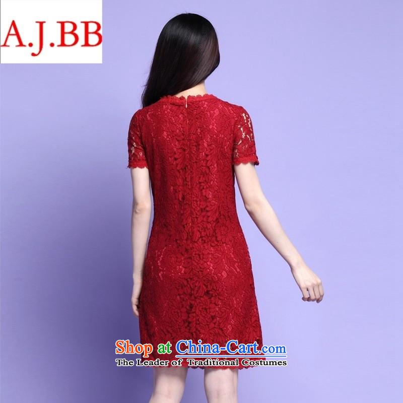 Orange Tysan *2015 Summer Korean elegant engraving lace video thin to Sau San xl thick MM wedding dresses red聽XXXL,A.J.BB,,, shopping on the Internet