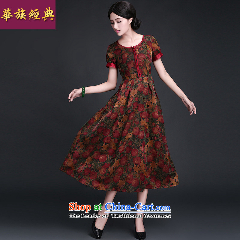 Chinese New Year 2015 classic ethnic summer stylish improved silk yarn original cloud of incense Ms. cheongsam dress daily video thin summer looked?XXL