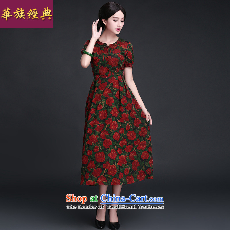 China Ethnic classic 2015 Summer new silk yarn, Ms. Heung cloud cheongsam dress retro improved graphics thin Keun-day stylish聽XXXL overnight