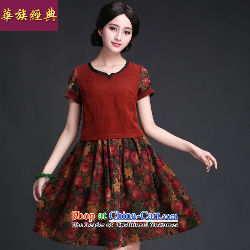 Chinese New Year 2015 Classic Serb President Tang dynasty daily incense cloud yarn cheongsam dress 2015 Summer improved Stylish retro-track chords?XL