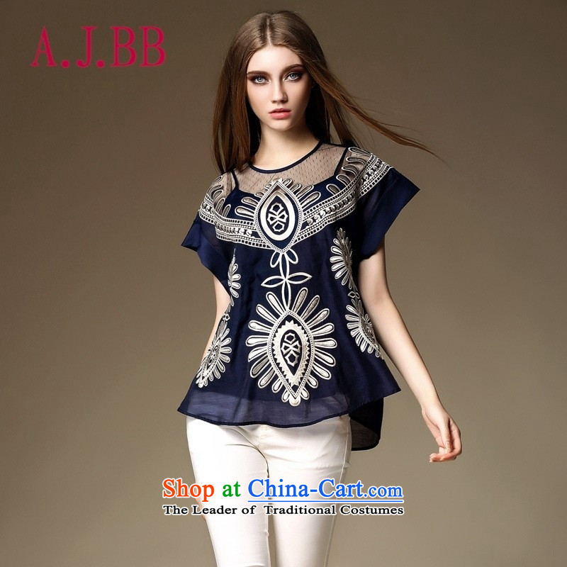 Vpro Y2042015 dress summer only new boxed heavy industry embroidery elegant dark blue T-shirt shirt燤