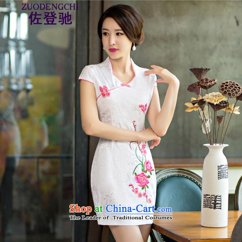 Sato Log?聽2015 Summer improved female cheongsam dress retro-day short of Sau San qipao gown NC321-4 9005 Blue聽, L, Sato Log?ZUODENGCHI) , , , shopping on the Internet