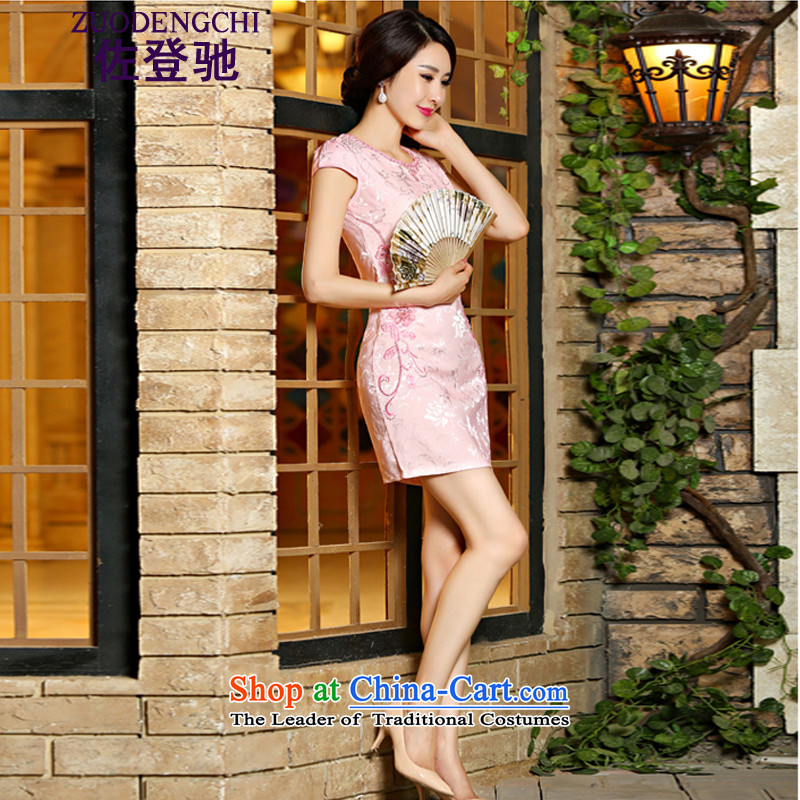 Log?new great summer improved retro skirt Fashion Ms. daily qipao Sau San short skirt_ NC321-4 9 017 would be pink燲XL