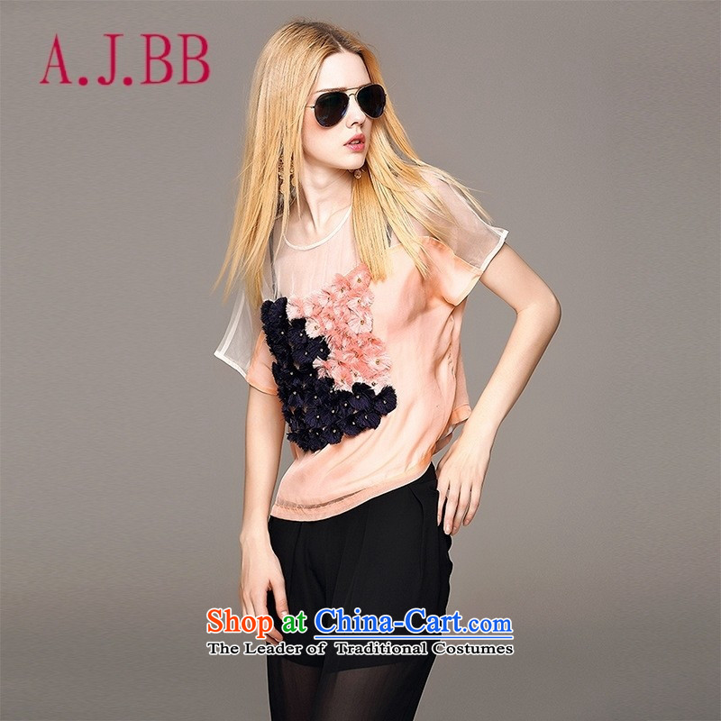 Vpro Y3812015 dress new summer only for women elegant short-sleeved T-shirt pearl nail T-shirt pink燬