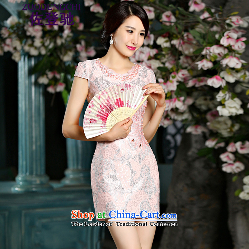 Sato log_summer new improved Stylish retro short of qipao dresses exquisite lace female skirt NC321-4 9020 pink聽L