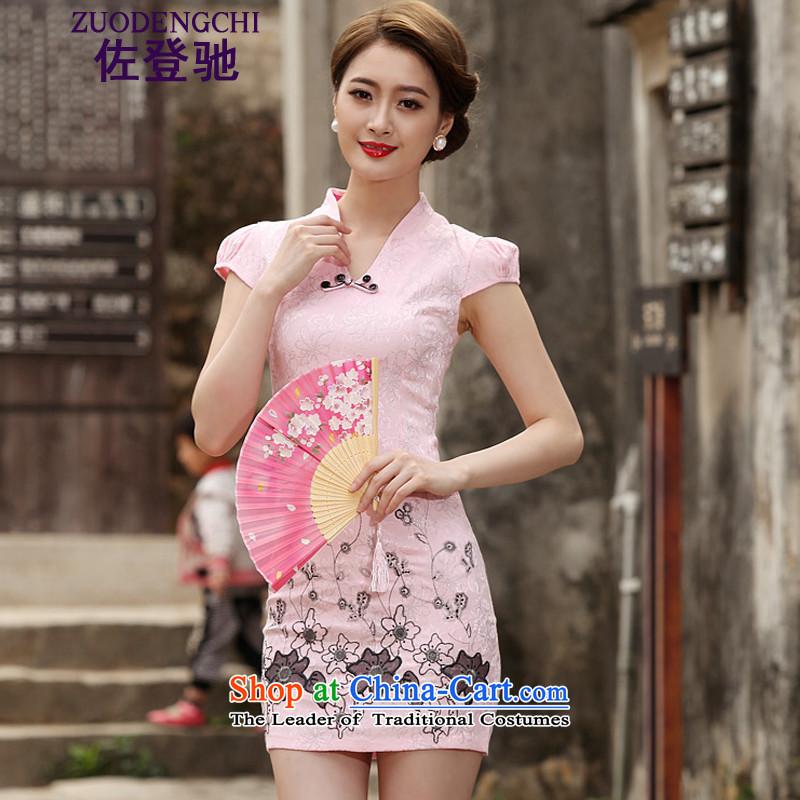 Sato Log?聽2015 new stylish short qipao summer improved cheongsam dress cheongsam dress B518 Ms. daily 1120 White聽XL, Sato Log?ZUODENGCHI) , , , shopping on the Internet