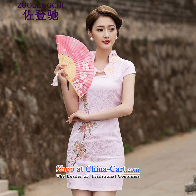 Sato Log?聽2015 new summer stylish cheongsam dress daily video thin qipao gown of Sau San short B518 1122 pink聽XXL