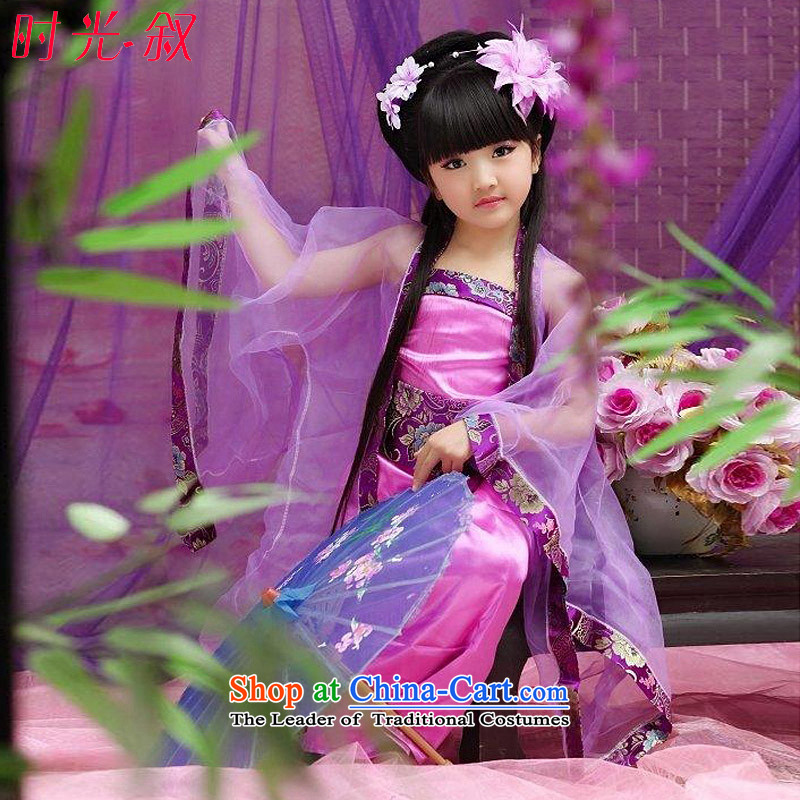 Time Syria classic prey Li Han-summer girls children costume Gwi-small queen national costumes guzheng long skirt performances showing the service 7 fairies Tang dynasty princess light purple聽150CM
