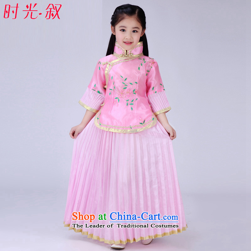 The Syrian children ancient costumes time girls guzheng guqin costumes will replace the girl child of the Republic of Korea students wearing miss replacing photographic portrait fairies skirt clothes pink聽150CM