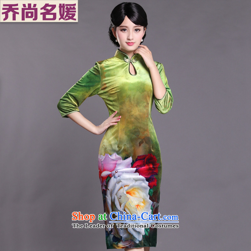 Joe was aristocratic cheongsam dress dresses Kim scouring pads improved gathering 7 Cuff HGR008 green聽L