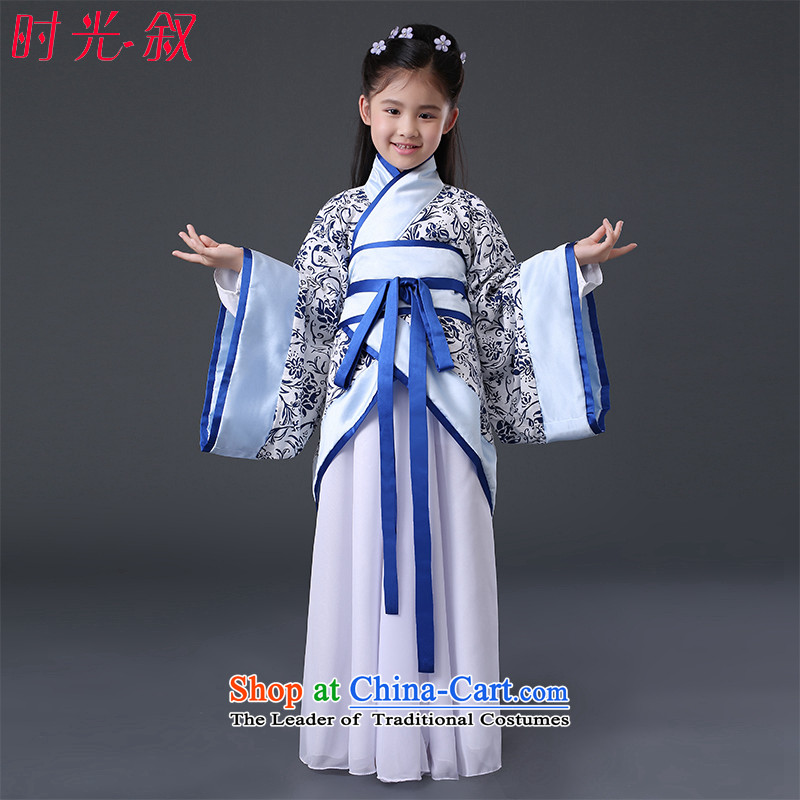Time Syrian children porcelain costume kids will Man Lok guzheng erhu performance service long child care services show girls Han-Princess Apparel clothing porcelain�150