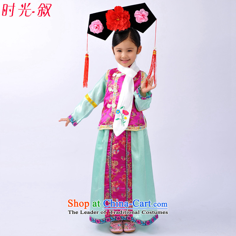 The Syrian children girls stay small pearl clothing costume stage costumes will serve traditional Qing dynasty odalisque flag Qing Clothing ancient photography female Halloween green in red vest 120
