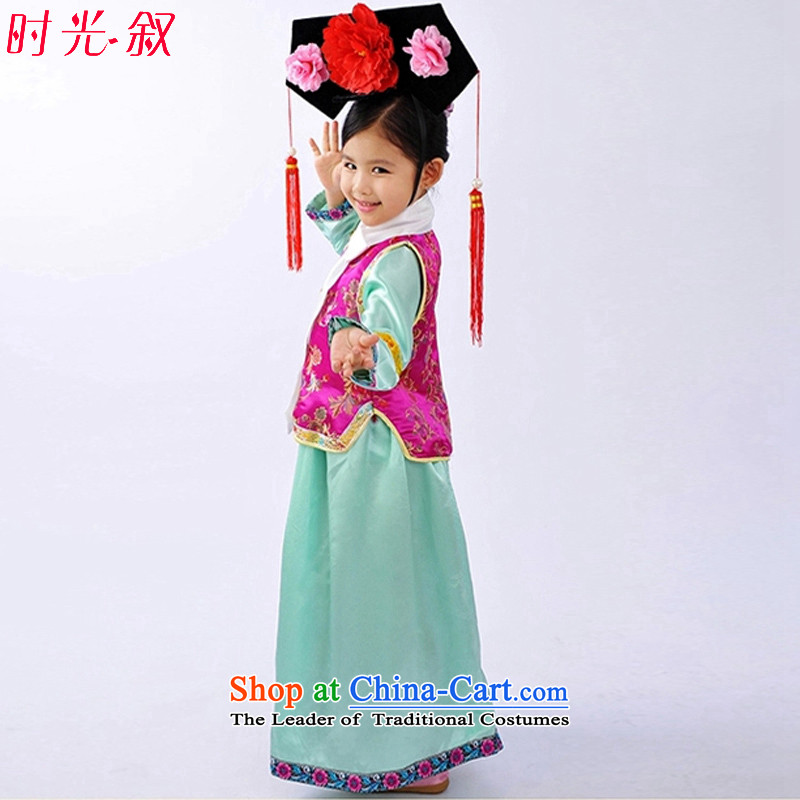 The Syrian children girls stay small pearl clothing costume stage costumes will serve traditional Qing dynasty odalisque flag Qing Clothing ancient photography female Halloween green red vest in the 120 Hour Syrian shopping on the Internet has been presse