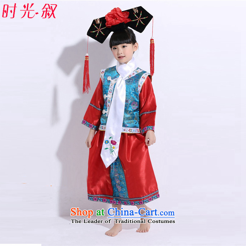 Time of the Qing Dynasty Princess Returning Pearl service small Syrian Little Princess Royal Princess Pearl service small pearl costume cos female children costume theme mandatory annual sessions of clothing on a red ground blue vest?140