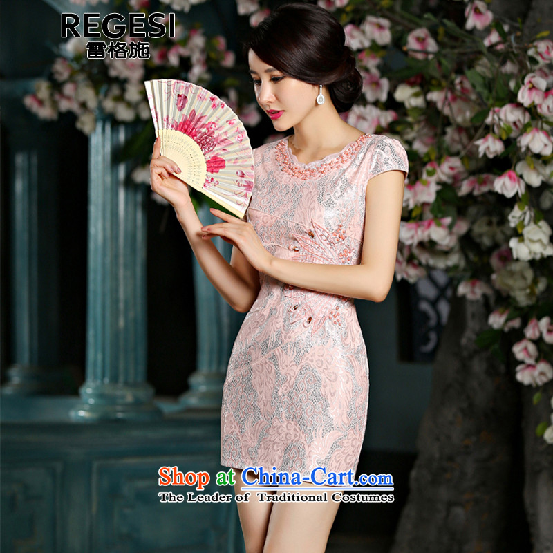 Mine Gorsch 2015 Summer new women's Stylish retro short of qipao dresses exquisite lace female skirt?9020?Red?S