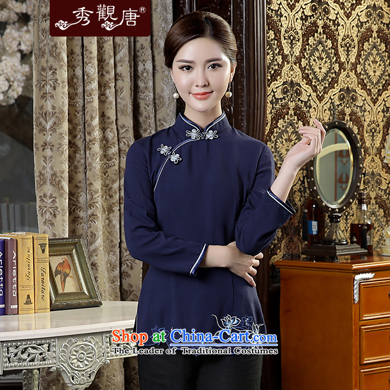 -Sau Kwun Tong- yun hsiang 2015 Autumn replacing the new President Tang Dynasty Chinese cheongsam dress shirt improved Blue燤