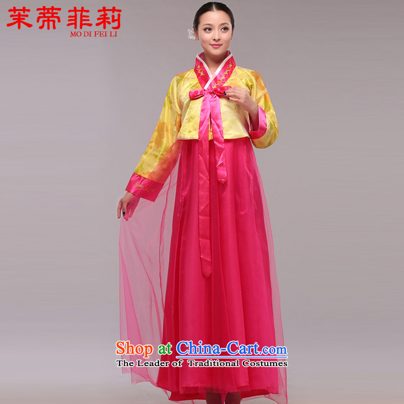 Energy Tifi Li hanbok costume Daejanggeum to traditional Korean Ethnic Koreans will Mr T-shirt red petticoat燣