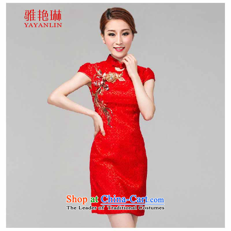 Ya Yun Lin 2015 Red bride qipao marriage bows services spend short of retro embroidery cheongsam red燣