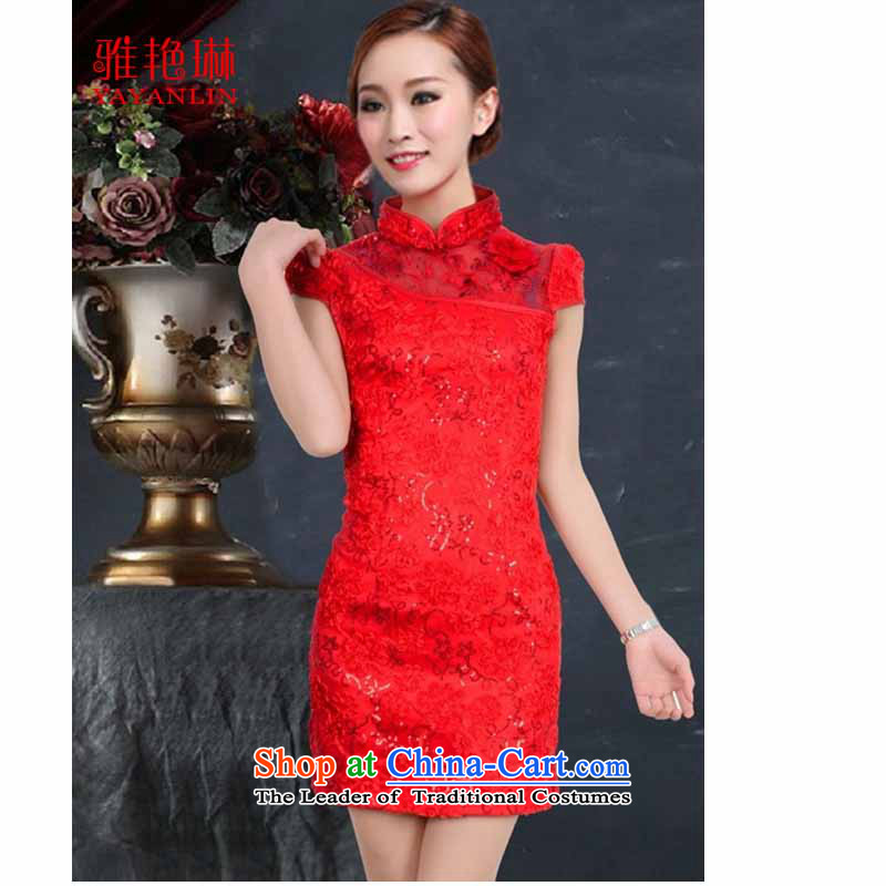 Ya Yun Lin 2015 Red bride qipao marriage bows services spend short of retro embroidery cheongsam suit?XL