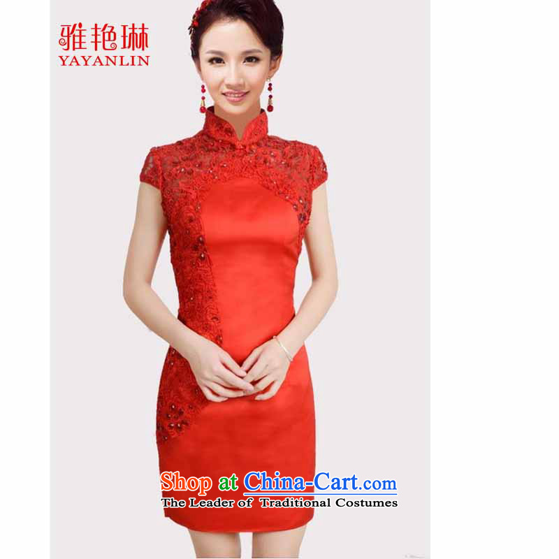 Ya Yun Lin 2015 new red improved short of qipao gown cheongsam toasting champagne married Bridal Services Red聽S