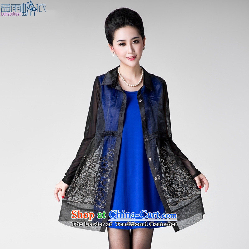 Install thick sister mom autumn 2015) NEW OSCE root yarn video thin leave Two Part Xl dresses large blue XXXXL code