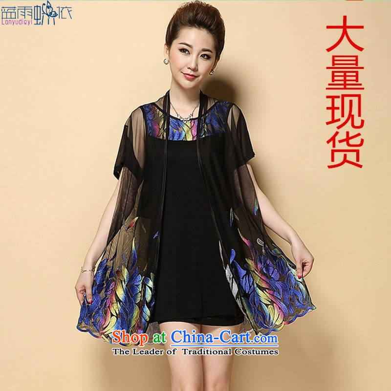 In 2015, the elderly mother with lace larger mother replacing dresses kit fat mm embroidered cardigan two kits Paock Green聽L
