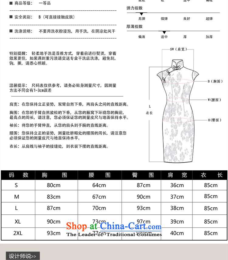 At 2015 new parent dulls short-sleeved retro daily improved stylish Sau San, Ms. Short skirts cheongsam dress photo color 2XL Photo, prices, brand platters! The elections are supplied in the national character of distribution, so action, buy now enjoy more preferential! As soon as possible.