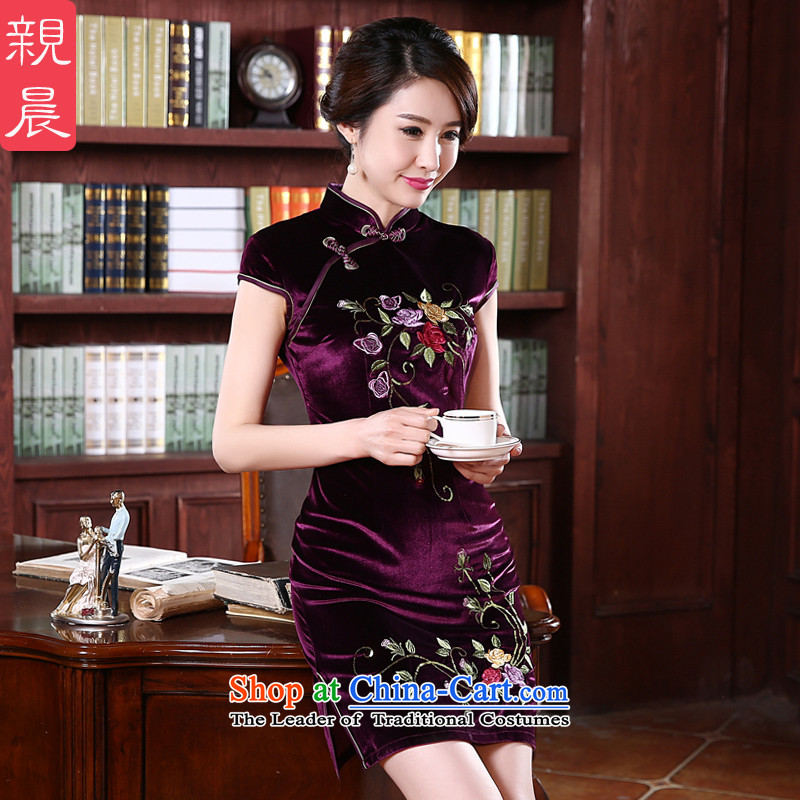 At 2015 new parent in summer and autumn upscale Kim scouring pads wedding wedding dress mother replacing qipao dresses in older short,?2XL
