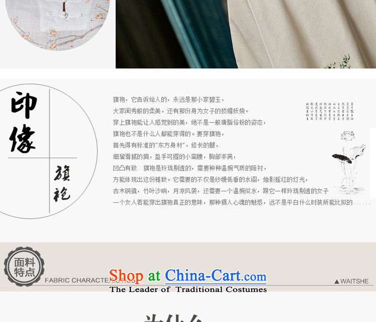The pro-am pro-am daily new 2015 ethnic Han-short-sleeved T-shirt qipao improved cotton linen, Ms. Tang dynasty +P0011 shirt summer skirts M picture, prices, brand platters! The elections are supplied in the national character of distribution, so action, buy now enjoy more preferential! As soon as possible.